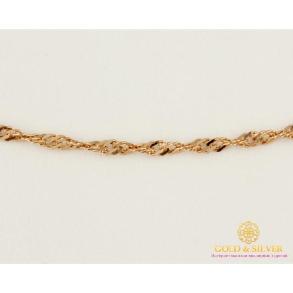 Золотая Цепь 585 проба. Цепочка из красного золота, плетение Сингапур 2 грамма, 50 сантиметров. 50127202551 (50) , Gold & Silver Gold & Silver, Украина