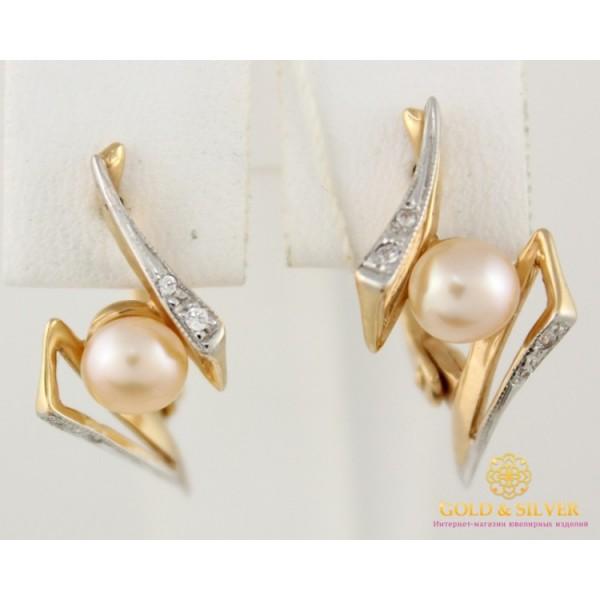 Золотые Серьги 585 проба. Женские серьги с красного золота, с вставкой Жемчуг 3,88 грамма 82017 , Gold & Silver Gold & Silver, Украина