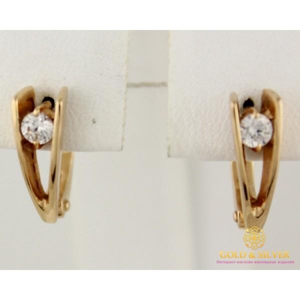 Золотые серьги 585 проба. Женские Серьги Виктория с красного золота. 2,79 грамма св078 , Gold & Silver Gold & Silver, Украина