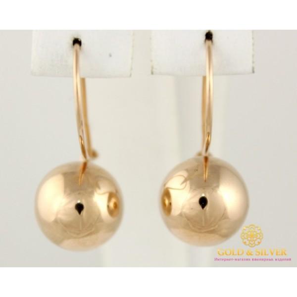 Золотые Серьги 585 проба. Женские серьги с красного золота, Шары без вставок 470103 , Gold &amp Silver Gold & Silver, Украина