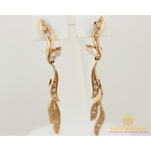 Золотые Серьги 585 проба. Женские серьги с красного золота, свисающие. 4,83 грамма 23089 , Gold & Silver Gold & Silver, Украина