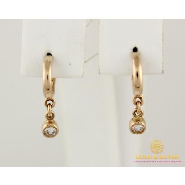 Золотые серьги 585 проба. Женские Серьги с красного золота. 1,65 грамма 420444 , Gold & Silver Gold & Silver, Украина