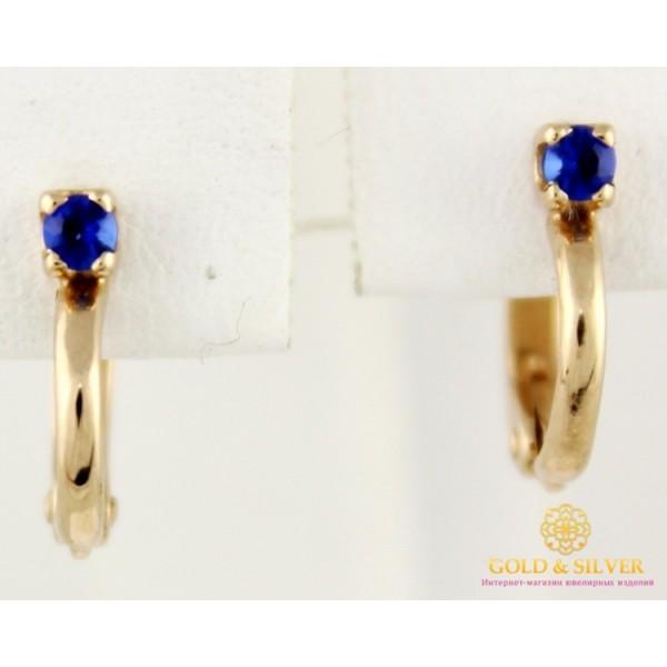 Золотые Серьги 585 проба. Женские серьги с красного золота, с вставкой синий камень 1,78 грамма св0112и , Gold & Silver Gold & Silver, Украина