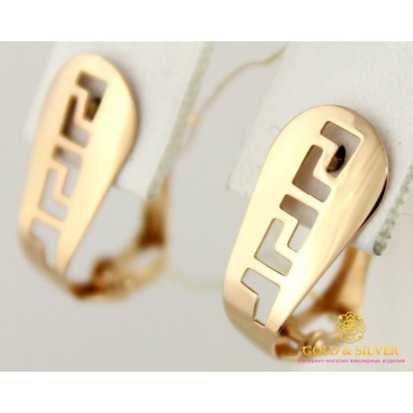 Золотые Серьги 585 проба. Женские серьги без вставок легковесные, с красного золота. 1,45 грамма 470335 , Gold & Silver Gold & Silver, Украина