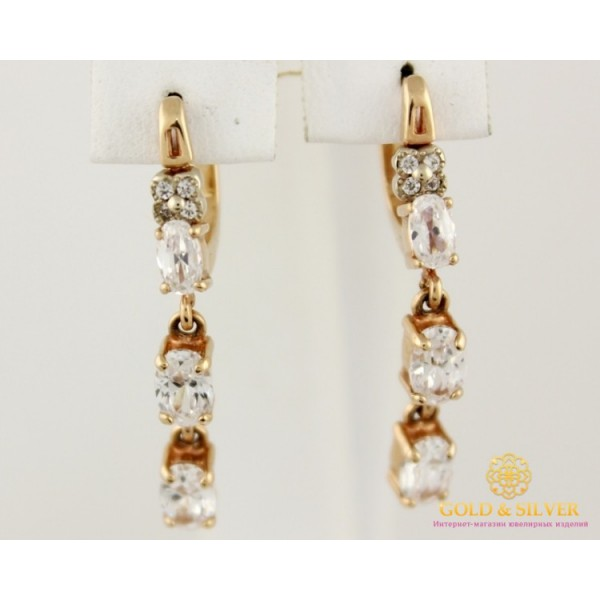 Золотые серьги 585 проба. Женские Серьги с красного золота, 5,3 грамма 430192 , Gold &amp Silver Gold & Silver, Украина