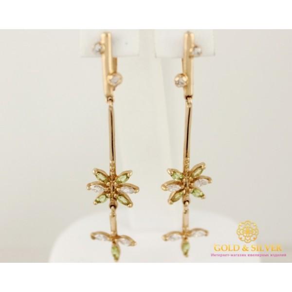 Золотые Серьги 585 проба. Женские серьги с красного золота, Цветок 6,36 грамма св2771 , Gold & Silver Gold & Silver, Украина