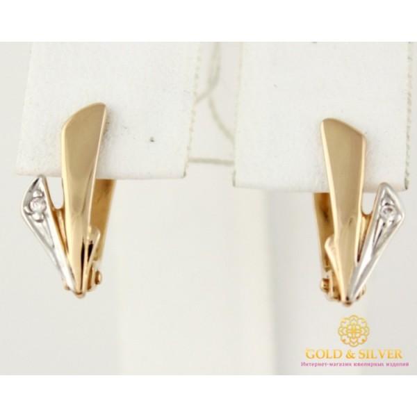 Золотые серьги 585 проба. Женские Серьги с напылением белого золота, с красного золота. 2,17 грамма 23155 , Gold & Silver Gold & Silver, Украина