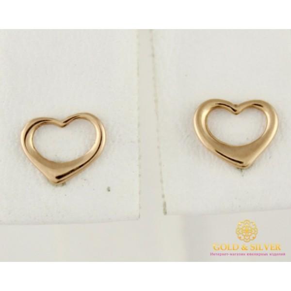 Золотые Серьги 585 проба. Женские серьги с красного золота,Пуссеты Сердце 1,28 грамма 500005 , Gold &amp Silver Gold & Silver, Украина