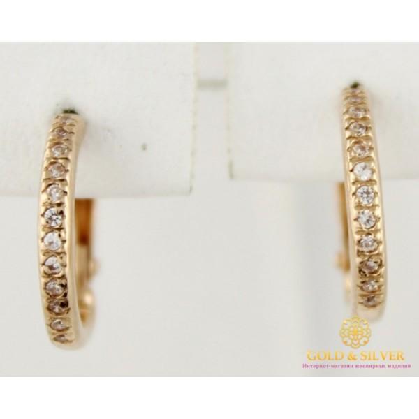 Золотые серьги 585 проба. Женские Серьги с красного  золота. 2,18 грамма 420439 , Gold & Silver Gold & Silver, Украина