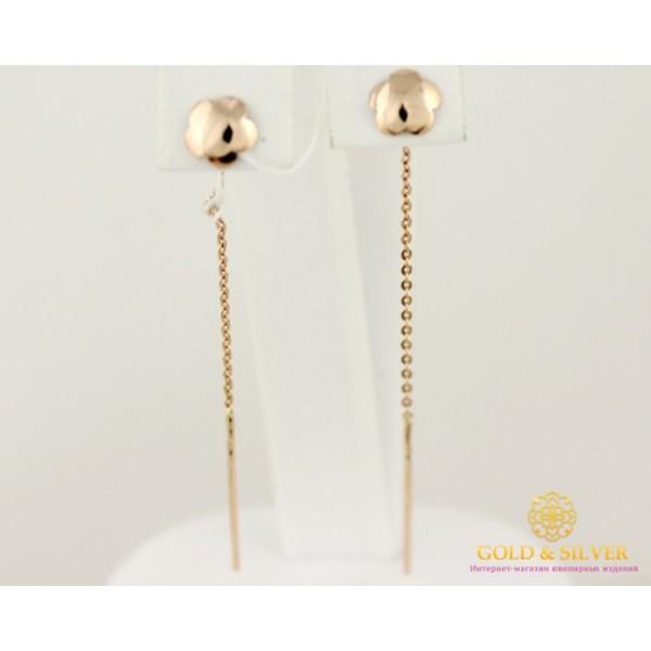 Золотые Серьги 585 проба. Женские серьги с красного золота, Протяжки Круглые 0,77 грамма 580039 , Gold & Silver Gold & Silver, Украина
