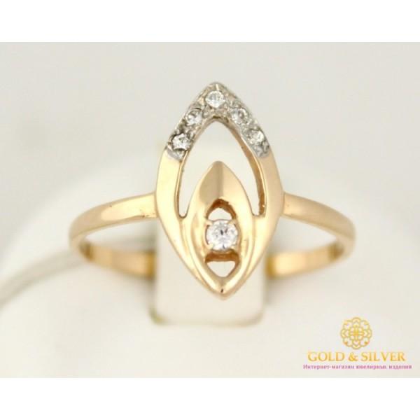Золотое кольцо 585 проба. Женское Кольцо 1,74 грамма кв348 , Gold & Silver Gold & Silver, Украина