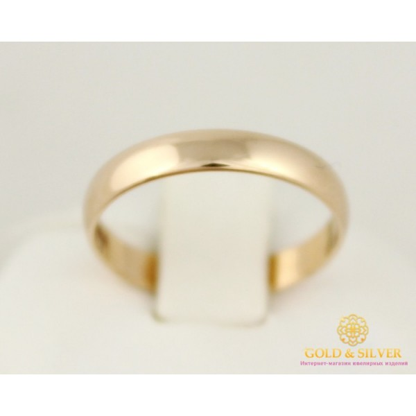 Золотое кольцо 585 проба. Обручальное Кольцо классическое с красного золота. 340003  , Gold & Silver Gold & Silver, Украина