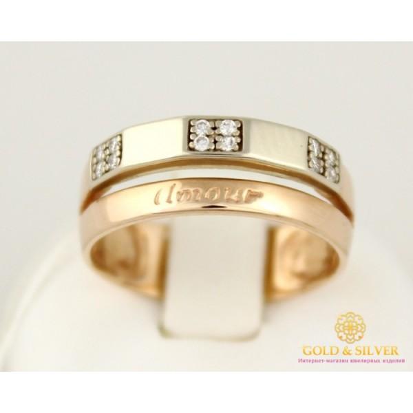 Золотое кольцо 585 проба. Женское Кольцо Amour Любовь 4,77 грамма кв469и , Gold &amp Silver Gold & Silver, Украина