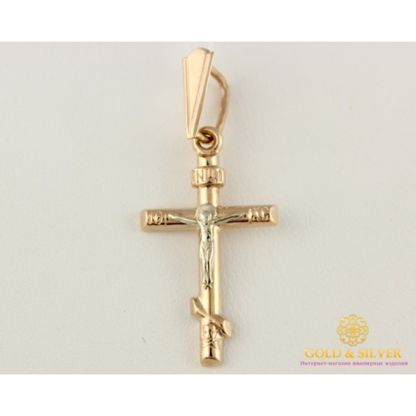 Золотой Крестик Красное и белое золото 0,92 грамма 222023 , Gold &amp Silver Gold & Silver, Украина