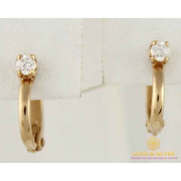 Золотые серьги 585 проба. Женские Серьги с красного золота. 1,77 грамма св011и , Gold & Silver Gold & Silver, Украина