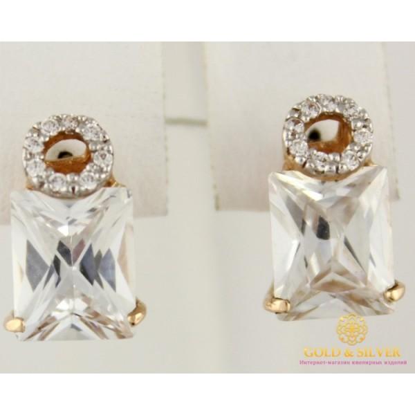 Золотые серьги 585 проба. Женские Серьги Белоснежка с красного золота. 6,33 грамма св801 , Gold & Silver Gold & Silver, Украина