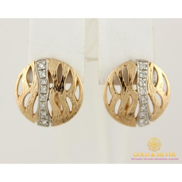 Золотые серьги 585 проба. Женские серьги красное золото с напылением белого золота 4,54 грамма 23117 , Gold & Silver Gold & Silver, Украина