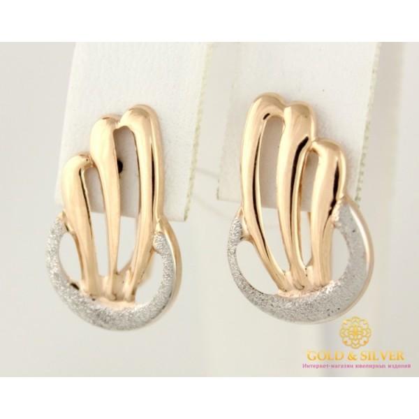 Золотые серьги 585 проба. Женские Серьги с красного золота, с напылением белого золота. 2,13 грамма 470395 , Gold &amp Silver Gold & Silver, Украина