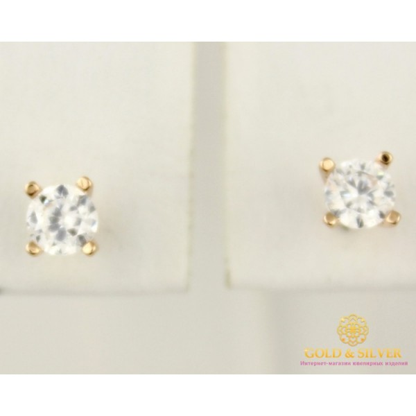 Золотые Серьги 585 проба. Женские серьги с красного золота,  Пуссеты 1,41 грамм 520230 , Gold &amp Silver Gold & Silver, Украина