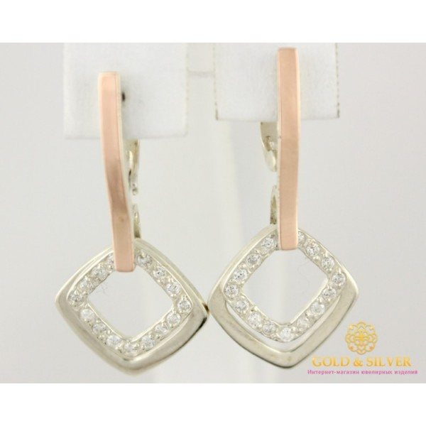 Серебряные Серьги 925 проба. Женские серебряные серьги с пластинами золота 001310 , Gold & Silver Gold & Silver, Украина
