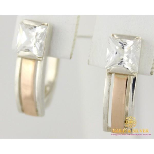 Серебряные серьги 925 проба. Женские серебряные серьги с пластинами золота 375 проба.130 , Gold & Silver Gold & Silver, Украина