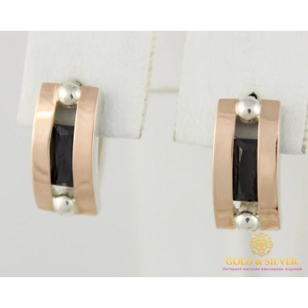 Серебряные серьги 925 проба. Женские серебряные Серьги с вставками золота 375 пробы. 082 , Gold & Silver Gold & Silver, Украина