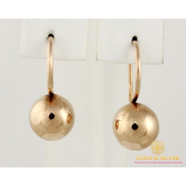 Серебряные серьги 585 проба. Женские серебряные Серьги Шары Позолота 470102л , Gold &amp Silver Gold & Silver, Украина