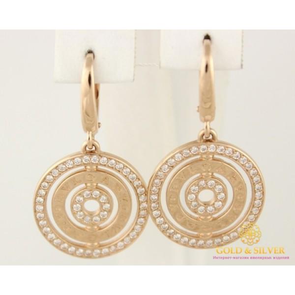Золотые серьги 585 проба. Женские серьги с надписью Bulgari (Булгари) с красного золота. св376и  , Gold & Silver Gold & Silver, Украина