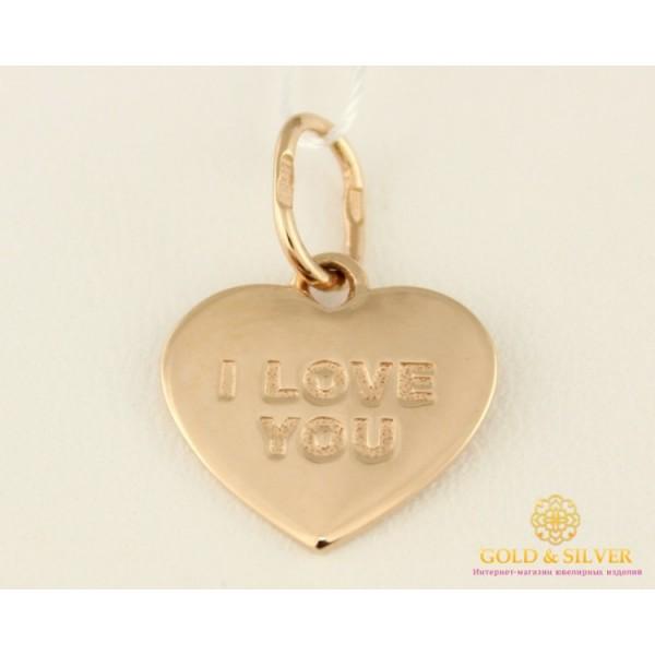 Золотой подвес 585 проба. Кулон с красного золота сердце 'I LOVE YOU' (Я тебя люблю) пб221и , Gold &amp Silver Gold & Silver, Украина