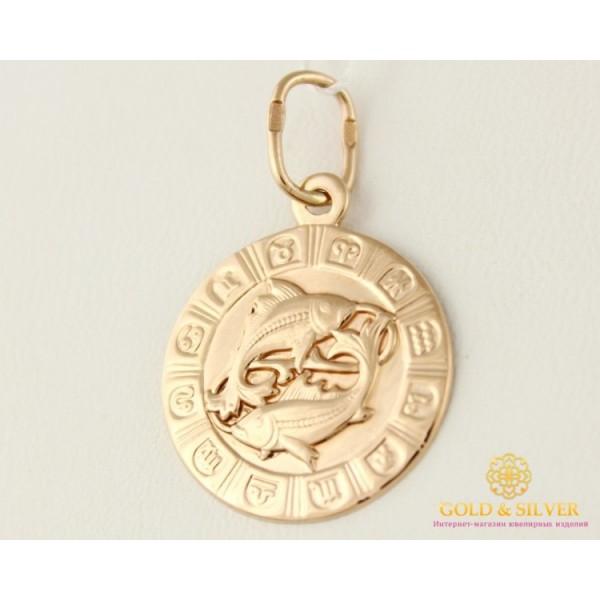 Золотой кулон 585 проба. Подвес с красного золота, знак Зодиака Рыбы пб211и , Gold & Silver Gold & Silver, Украина