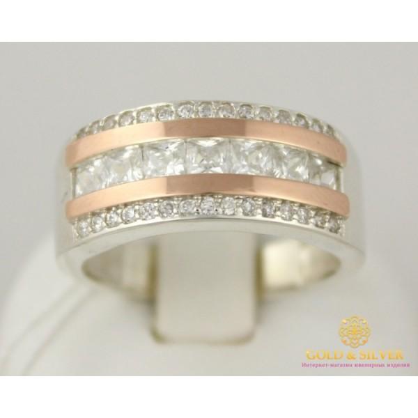 Серебряное кольцо 925 пробы. Женское Кольцо с вставкой Золота 375 проба. 219к , Gold & Silver Gold & Silver, Украина