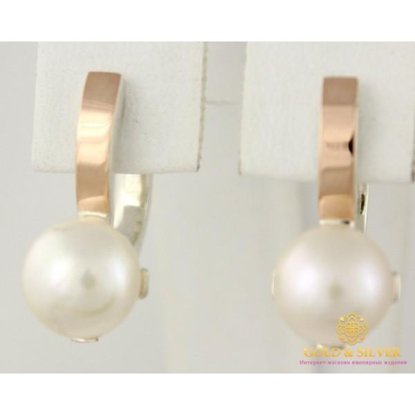 Серебряные серьги 925 проба. Женские серебряные Серьги жемчуг с вставками золота 097 , Gold &amp Silver Gold & Silver, Украина