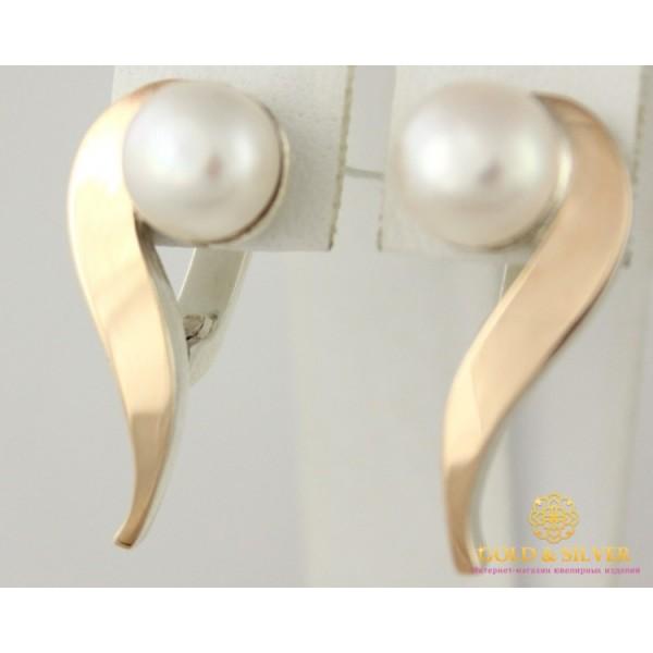 Серебряные серьги 925 проба. Женские Серьги серебряные, жемчуг с вставками золота 027с , Gold & Silver Gold & Silver, Украина