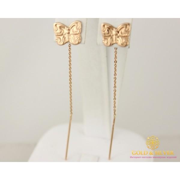 Золотые Серьги 585 проба. Женские серьги с красного золота. Протяжки бабочки 580050 , Gold & Silver Gold & Silver, Украина