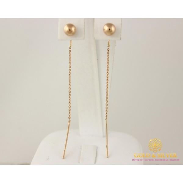Золотые серьги 585 проба. Женские Серьги протяжки шары с красного золота. 580059 , Gold & Silver Gold & Silver, Украина