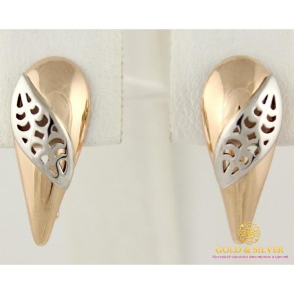 Золотые серьги 585 проба. Женские Серьги  с красного и белого золота, без вставок. 3,21 грамма. 410064 , Gold &amp Silver Gold & Silver, Украина