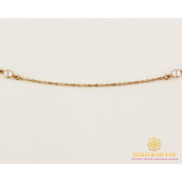 Золотая цепь 585 проба. Женская золотая Цепочка с шариками фианита 50 сантиметров 860152 , Gold &amp Silver Gold & Silver, Украина