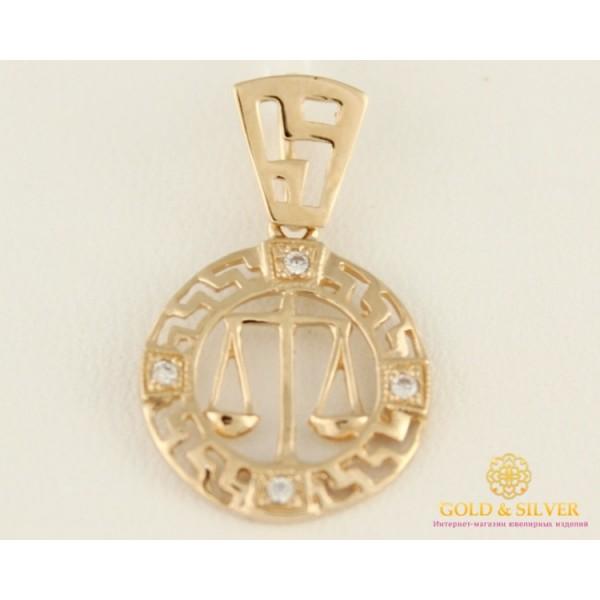 Золотой Кулон 585 проба. Подвес с красного золота, Знак зодиака Весы.33027 , Gold & Silver Gold & Silver, Украина