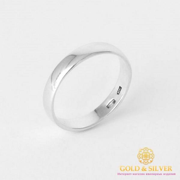 Серебряное обручальное кольцо 925 проба. Обручальное кольцо. 1070 , Gold & Silver Gold & Silver, Украина