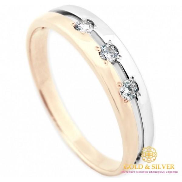 Золотое обручальное кольцо 585 проба. Кольцо с красного и белого золота с вставкой Три Бриллианта. 11670 , Gold &amp Silver Gold & Silver, Украина