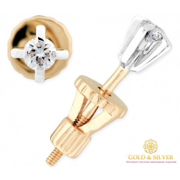 Золотые серьги 585 проба. Женские серьги с красного и белого золота, пуссеты(гвоздики), с вставкой Бриллиант. 20010 , Gold &amp Silver Gold & Silver, Украина