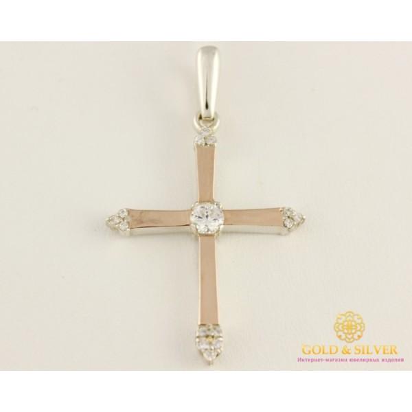 Серебряный Женский крестик 925 проба. Крест серебряный вставка Золота 375 проба. 018310 , Gold &amp Silver Gold & Silver, Украина
