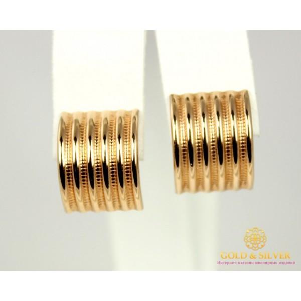 Золотые серьги 585 проба. Женские Серьги с красного золота. 2,36 грамма. 470349 , Gold &amp Silver Gold & Silver, Украина