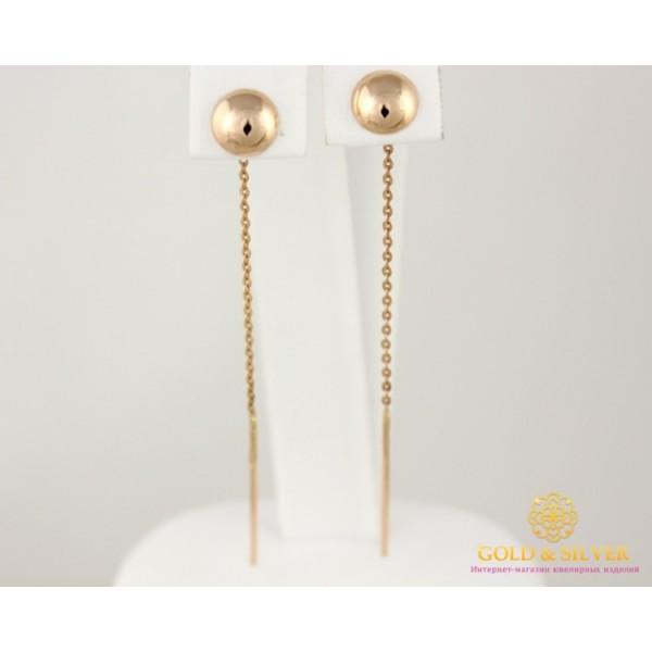 Золотые Серьги 585 проба. Женские серьги с красного золота, Протяжки Круглые 0,96 грамма 580042 , Gold & Silver Gold & Silver, Украина
