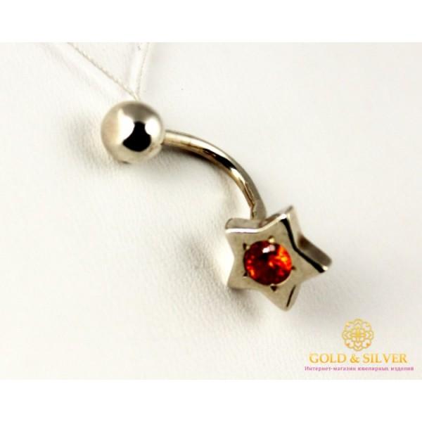 Серебряный Пирсинг Красный 7013 , Gold & Silver Gold & Silver, Украина