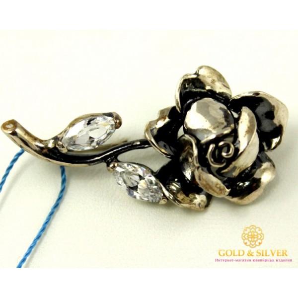 Серебряная Брошь 925 проба. Женская брошь Роза b2 , Gold & Silver Gold & Silver, Украина