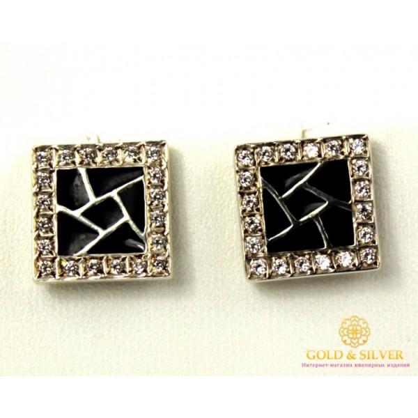 Серебряные запонки 925 проба. Запонки для мужчин с черной эмалью. 8077e , Gold &amp Silver Gold & Silver, Украина