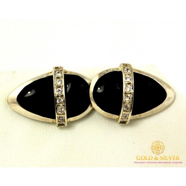 Серебряные запонки 925 проба. Запонки для мужчин с черной эмалью. 8077e1 , Gold & Silver Gold & Silver, Украина
