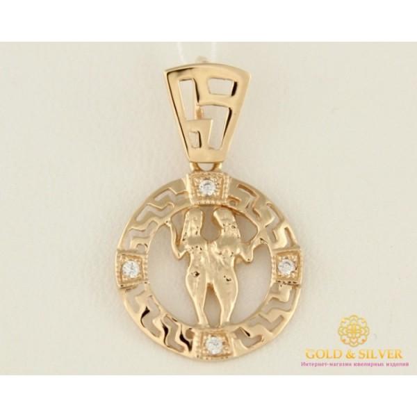 Золотой Кулон 585 проба. Подвес с красного золота, Знак Зодиака Близнецы 33023 , Gold & Silver Gold & Silver, Украина