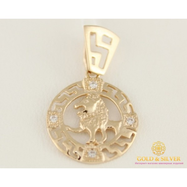 Золотой Кулон 585 проба. Подвес с красного золота, Знак Зодиака Лев. 33025 , Gold & Silver Gold & Silver, Украина